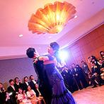 横浜ベイホテル東急:披露宴のラストは、ゲストに見守られながらパフォーマンス!社交ダンスに両親への感謝の気持ちを込めた