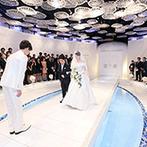 成田ビューホテル:泉の中を歩いていくような、水をたたえたバージンロード。幻想的なオーバル型のチャペルに一目で魅了!