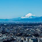 横浜ロイヤルパークホテル(横浜ランドマークタワー内):美景と美食でゲストをもてなせる洗練空間が、ふたりの心を掴んだ。プランナーの人柄にも魅了されて決定!