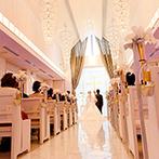 ANAクラウンプラザホテル福岡:光の演出で幻想的な空間を生み出す純白のチャペルが舞台。ハープやピアノの音色に包まれて誓い合った