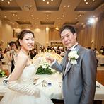 ザ・ロイヤルクラシック姫路:ふたりがイメージしていたナチュラルな会場での結婚式。遠方ゲストが足を運びやすいこともポイントに