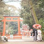 ザ ソウドウ ヒガシヤマ キョウト(THE SODOH HIGASHIYAMA KYOTO):世界遺産・下鴨神社で、いにしえから伝わる永遠の契り。親族にも「一生の記念になるね」と喜んでもらえた