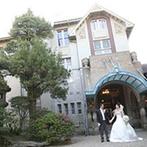 MAIKO HOTEL since1919(舞子ホテル):自由にアレンジできそうな広々とした日本庭園。遠方からのゲストにもストレスのない好アクセスにも注目