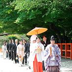 北山迎賓館:新婦が憧れ続けた京都で叶える本格的な和の挙式。新郎新婦と家族が列をなして歩む参進の儀も特別感たっぷり