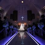 Wedding World ARCADIA SAGA(ウェディングワールド・アルカディア佐賀):親子の絆を感じる感動のセレモニー。舞い降りるフェザーやゲストからのフラワーシャワーで幸せいっぱい