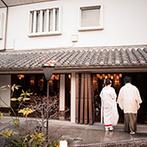 EXEX GARDEN 代官屋敷 since 1865:美しい日本庭園を望む開放的な会場でおもてなし。和モダンフレンチやゲストへのお酌タイムも喜ばれた