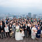 RESTAURANT LUKE with SKY LOUNGE(レストラン ルーク ウィズ スカイラウンジ):東京の絶景を望むレストランでゲストをもてなす結婚式。プランナーやスタッフの親身な対応が信頼できた