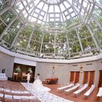 水戸プラザホテル:まるで自然の中で挙式をするように明るく開放的なチャペル。生演奏も迫力があり、セレモニーを盛り上げた