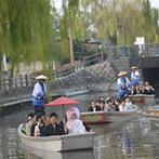 柳川藩主立花邸 御花 since1738:一つひとつの儀式に結婚を実感する伝統的な神前式に感動。花嫁舟で親族も「貴重な体験ができた」と笑顔