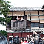 KAWACHIYA:100年もの歴史を誇り、和洋モダンが息づく料亭。お菓子まきなどのおめでたい演出でも盛りあがる結婚式を