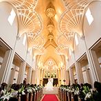 セントグレース大聖堂 the Garden:本格ゴシック様式の大聖堂で、長いバージンロードを大好きな父と…。ゲスト目線でも魅力がいっぱい