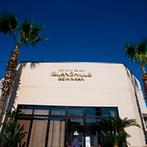 アイランドヒルズ迎賓館:洗練された外観が目を惹くゲストハウス。サービス精神にあふれた演出と細やかなおもてなしに心が決まった
