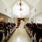ルーデンス立川ウエディングガーデン:清楚な白を基調とした独立型チャペル。ゲストの眼差しを近くに感じたセレモニーは、忘れられない思い出に