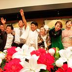 大阪天満宮:ゲストの余興に新郎新婦がサプライズで参加したり、肩を組んで合唱したりと、ずっと語り継ぎたい宴が実現