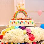 ララシャンス 迎賓館:七色にこだわって会場をコーディネート!力を入れた虹がモチーフのウエディングケーキも納得の出来栄え