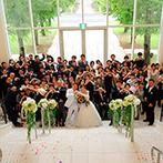 ララシャンス ベルアミー:ふたりらしい一日が叶う自由度の高いゲストハウス。一緒に楽しんで結婚式を創ってくれるスタッフが決め手
