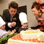 ザ白梅クラシックガーデン:父へのサプライズで、親子の絆を再確認。可愛らしい子どもゲストも登場したケーキバイトで温かなムードに