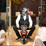 The Opera (オペラ):和やかにゲストとふれ合えたソファ席。自由度の高い貸切空間に大きな笑顔が広がった、新郎のバイク入場!