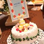PALACE IWAYA (パレスいわや):いつ結婚式に出席しても料理が美味しく、評判の良い式場。アイテムの持ち込みにも柔軟に対応してもらえた