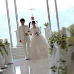 アールベルアンジェ:純白のチャペルで両親から指輪を受け継ぐ教会式。一面に広がる清々しい景色も、セレモニーを感動的に彩った
