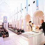 ノートルダム盛岡 Notre Dame MORIOKA:「この人と一緒にふたりらしい式を実現したい」。親子3人での式をサポートしてくれるプランナーとの出会い