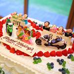 五十嵐邸ガーデン(THE GARDEN HOUSE IKARASHI):美味しい料理と自家製ビールで、ゲストのおしゃべりも弾む!宝物をテーマにしたウエディングケーキが話題に