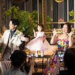 オステルリー・ド・コートダジュール:親子3人でダンスを披露し、ゲストから大きな拍手!ゲストへの数々のサプライズを盛り込んで楽しい一日に