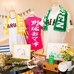 ヴィラ・グランディス ウエディングリゾート FUKUI:高校時代の野球部にちなんだ衣裳や新郎による料理演出など…プランナーの提案に結婚式のイメージが膨らんだ