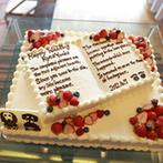 岡山プラザホテル:大好きなアーティストの曲や愛犬がモチーフ。ふたりらしさをちりばめた、オリジナルケーキが話題に