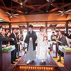 ザ フナツヤ:和装も洋装も映えるモダンな空間に一目惚れ。料亭ならではの美食や、スタッフの親身な対応に心を奪われた