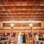 ザ フナツヤ:会場で支度を整え、神社までの参進でも祝福に包まれた。日本の神様に誓いをたてる、本格的な神前式が実現