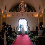ローズガーデンクライスト教会:札幌の街を一望できる伏見の丘の教会。自然に抱かれるロケーションで、身近な人たちとの大切なひとときを