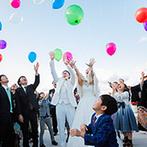 ローズガーデンクライスト教会:夢にまで見た大聖堂での挙式を終えた後は、ゲストと心を一つにして青空へ色とりどりのバルーンをリリース!