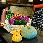AILE d'ANGE NAGOYA(エル・ダンジュ ナゴヤ):新婦の実家で育てた野菜を振る舞える式場を希望。美味しい野菜が採れる時期に両家の絆を深めるパーティを