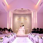 「最高の一日」~Wonderful Wedding~:純白のクリスタルチャペルで新しい門出を迎えたい。優しいプランナーのもと、マタニティウエディングも安心