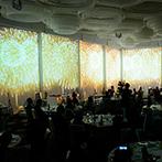 HILLSIDE VILLA Ciel et Vert(ヒルサイドヴィラ シエルヴェルト):清らかな空気と緑に包まれた、理想の会場。壁一面に映し出されるプロジェクションマッピングにも心打たれた