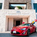 アリラガーデンリゾート:海を感じる会場で、愛車のスポーツカーをお披露目したい!優しいスタッフと美味しい料理に、心までほっこり