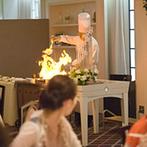ホテルキャッスル(HOTEL CASTLE):目の前でフランベされる料理にゲストは興味津々。新婦の母お手製の「梅ブランデー」など喜ばれるものばかり