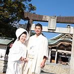 弓張の丘ホテル:自宅で身支度を済ませ、憧れの花嫁に。初詣やデートで何度もふたりで訪れた思い出の神社で契りを交わした