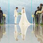 NIIGATA MONOLITH(新潟モノリス):花嫁の魅力を最大限に引き出す美しいチャペル。ゲストが参加する人前式でふたりらしく愛を誓い合った