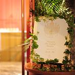 オーベルジュ・ド・リル ナゴヤ:おもてなしにこだわる、大人っぽい結婚式がふたりの理想。料理のおいしさ、アクセスの良さが決め手に