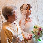 ONE&ONLY ル・グラン・ミラージュ:ドレスを作ってくれた祖母と歩むバージンロード…。子どもに証人になってもらい、家族の絆を深めた挙式