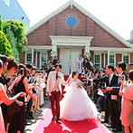 PARK SIDE HOUSE OSAKA(パークサイドハウス大阪):梅田駅徒歩8分の好立地にある、ガーデンつき貸切邸宅。三角屋根の独立型チャペルや美味しい料理も決め手