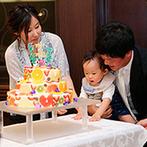 迎賓館ヴィクトリア福井&ヴィクトリアフォレスト:ウエディングケーキを運ぶ、甥っ子の愛らしさになごんだひと時。家族の絆もパートナーの愛情も実感した