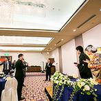 金沢ニューグランドホテル:ワンフロア貸切の会場で心からのおもてなし。金沢ならではの婚礼料理を振る舞い、ゲストの会話も弾んだ