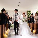 PARK WESTON HOTEL&WEDDING(パークウエストン ホテル&ウエディング):大理石が配された空間をまばゆい光が照らすチャペル。息子と娘の成長ぶりも伝わったなごやかなセレモニー