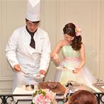ラ・バンク・ド・ロア(横浜市指定有形文化財):好きな料理を思いっきり楽しめる「アペティスタイル」が好評!ローストビーフのカッティングもゲストに披露