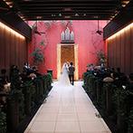 HOTEL BUENA VISTA(ホテル ブエナビスタ):プロポーズの日に食事をしたレストランが運命のステージ。絶景をバックに憧れのナイトウエディングを