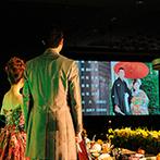 湯沢グランドホテル:ホテルらしい充実した設備をフル活用!スクリーンに上映された映像が、フィナーレを華やかに彩った