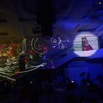 NIHO:各シーンを彩る3D映像の迫力に息をのむゲスト達。階段からの入場やキャンドルの幻想的な灯もドラマチック!